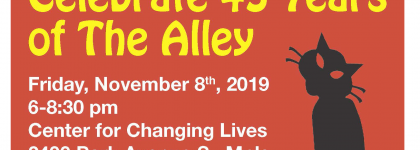 Oct19_Alley_party_header 420x150 Celebrate 45 Years of The Alley