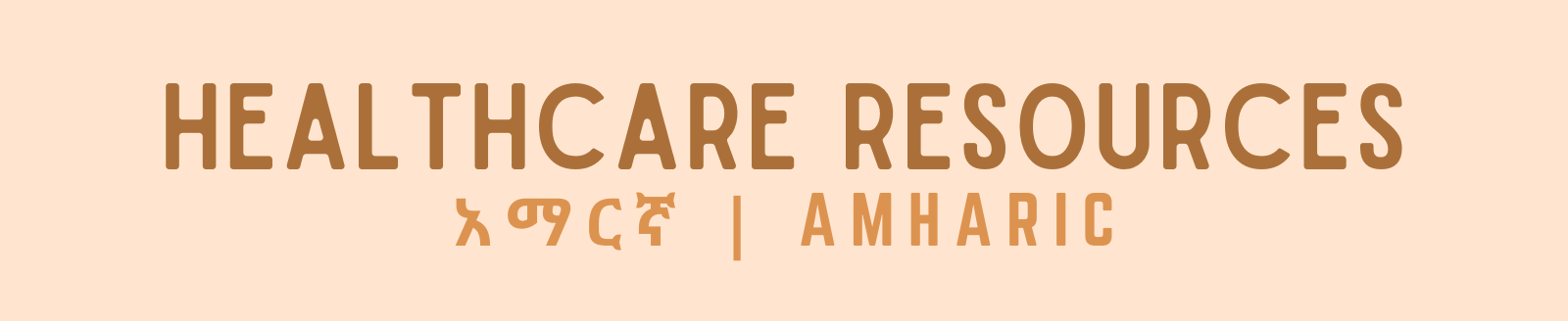 Healthcare Resources in Amharic